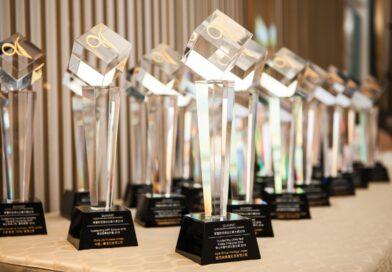 Quamnet Outstanding Enterprise Awards 2020 ceremony Successfully Held on 3&4 February 2021